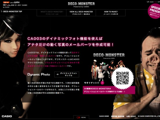 EXILIMケータイ CA003 by CASIO_1