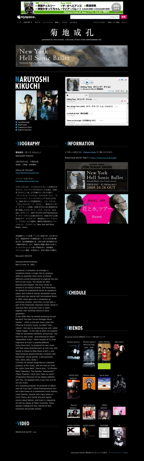 Naruyoshi Kikuchi 菊地成孔 - MySpace -