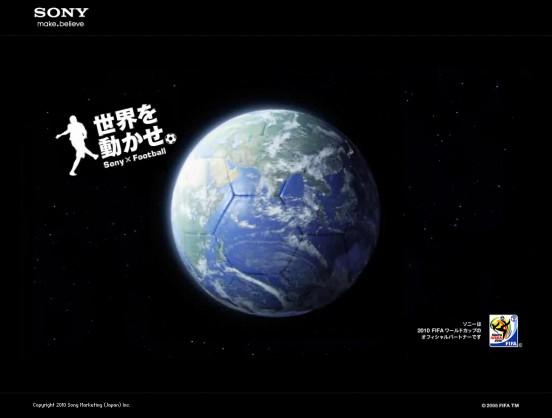 世界を動かせキャンペーン 第1弾_1