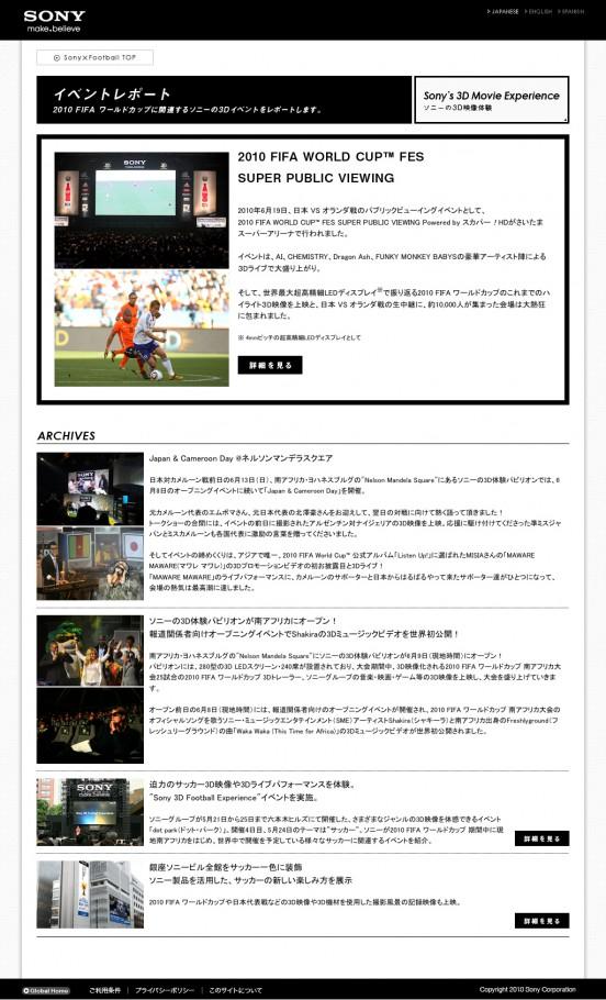 LivePortal_4