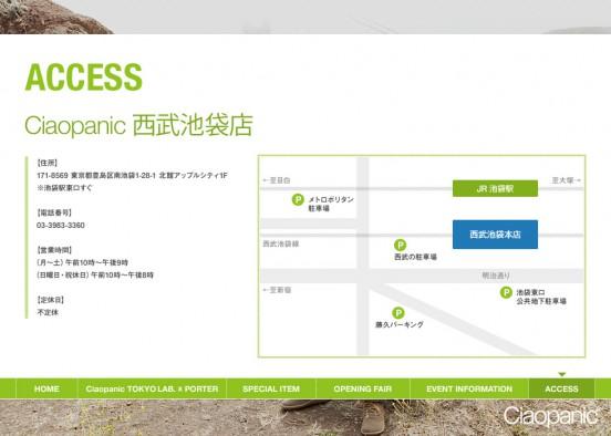 Ciaopanic 西武池袋店OPEN PCサイト_1