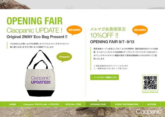 Ciaopanic 西武池袋店OPEN PCサイト_3