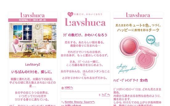 Lavshuca (フィーチャーフォンサイト)