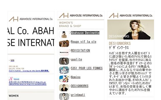 ABAHOUSE INTERNATIONAL co. (フィーチャーフォンサイト)