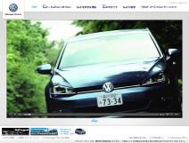 Volkswagen New Golf | Volkswagen