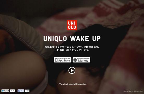 UNIQLO WAKE UP(プローモーションサイト)