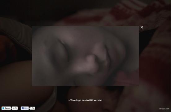 UNIQLO WAKE UP(プローモーションサイト)_1