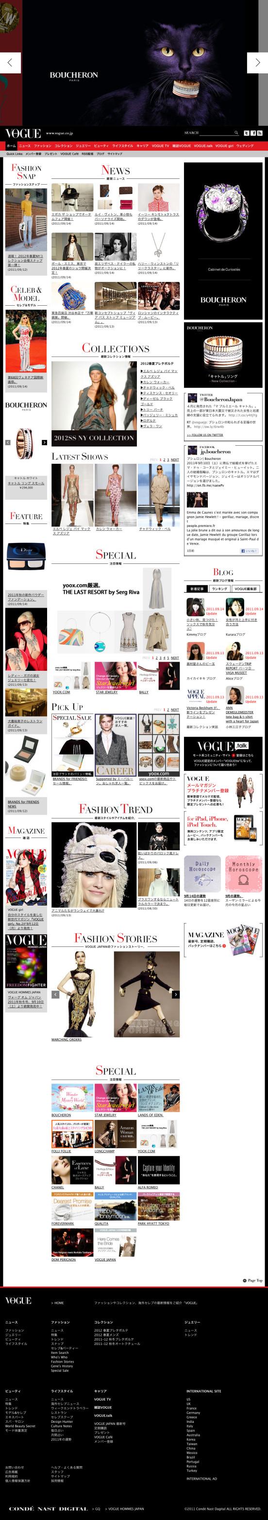 ファッション、コレクション、海外セレブの最新情報|VOGUE