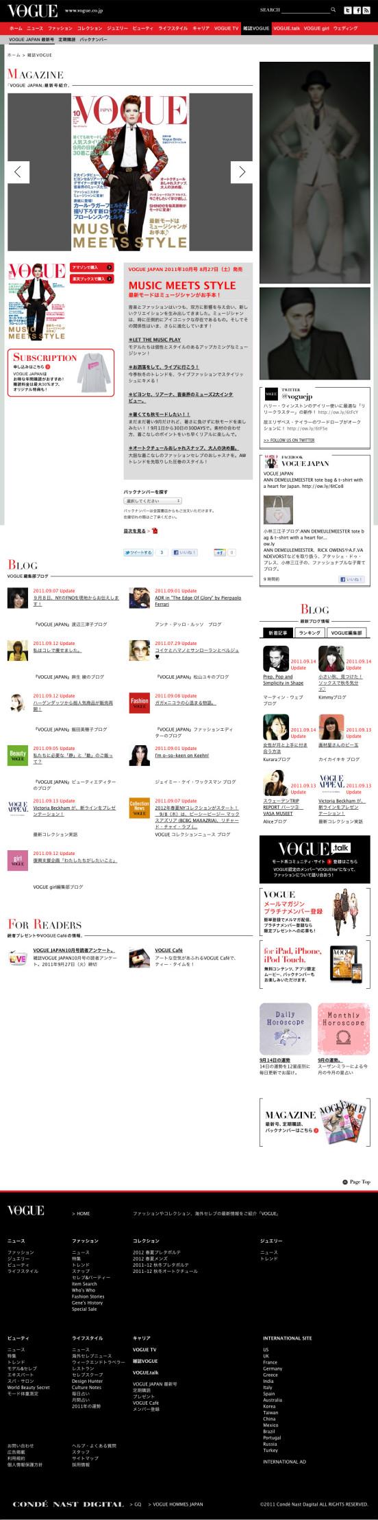 ファッション、コレクション、海外セレブの最新情報 VOGUE_3