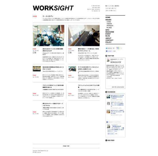 WORKSIGHT_1