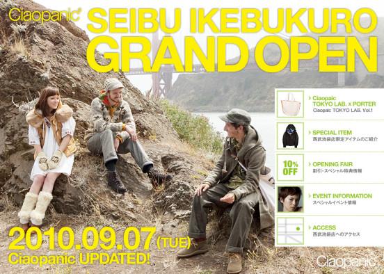 Ciaopanic 西武池袋店OPEN PCサイト