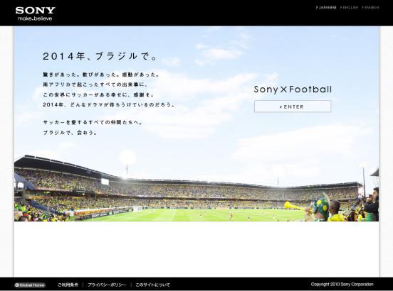 LivePortal