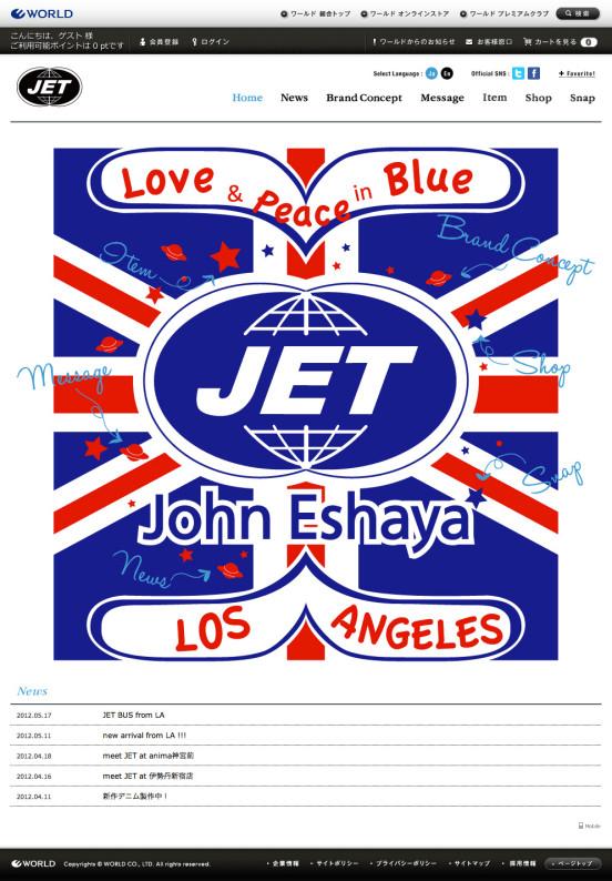 JET LOS ANGELES