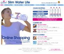 CONTREX Slim Water Life