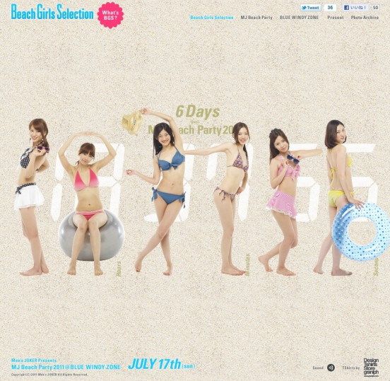 Beach Girls Selection_2