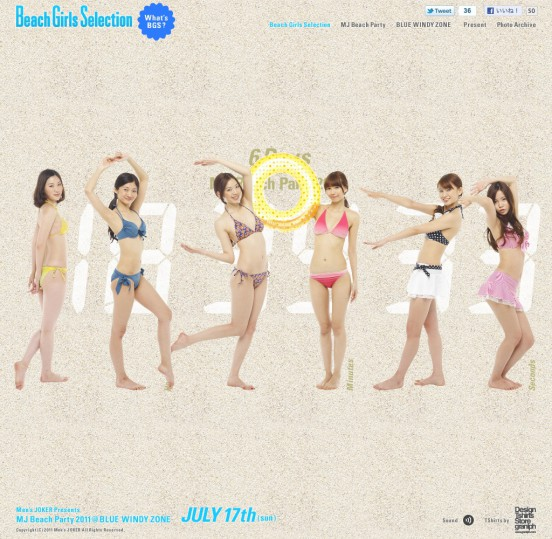 Beach Girls Selection_3