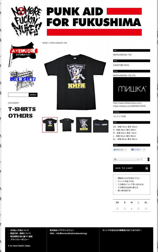 NO MORE FUCKIN' NUKES Official Store_1