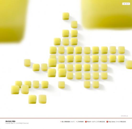 明治北海道十勝スマートチーズ | 驚きの食べ合わせプロジェクト_1
