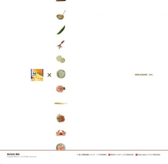 明治北海道十勝スマートチーズ | 驚きの食べ合わせプロジェクト_2