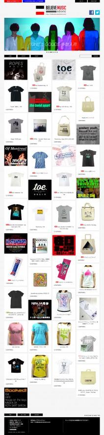 Believe Music Store