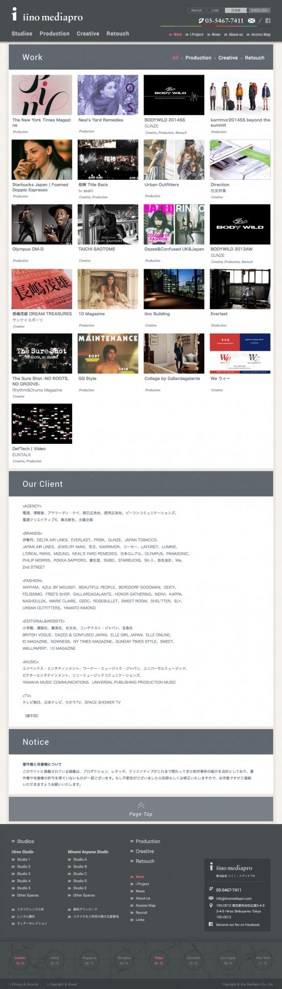 株式会社 イイノ・メディアプロ|Iino Mediapro Co., Ltd._1