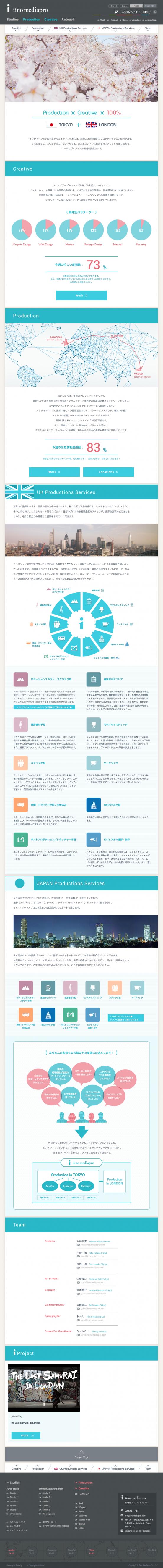 株式会社 イイノ・メディアプロ|Iino Mediapro Co., Ltd._2