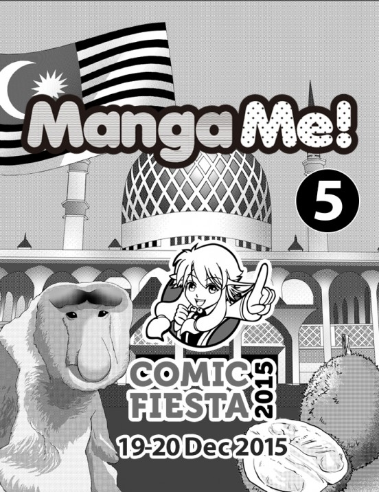Manga Me! in COMIC FIESTA