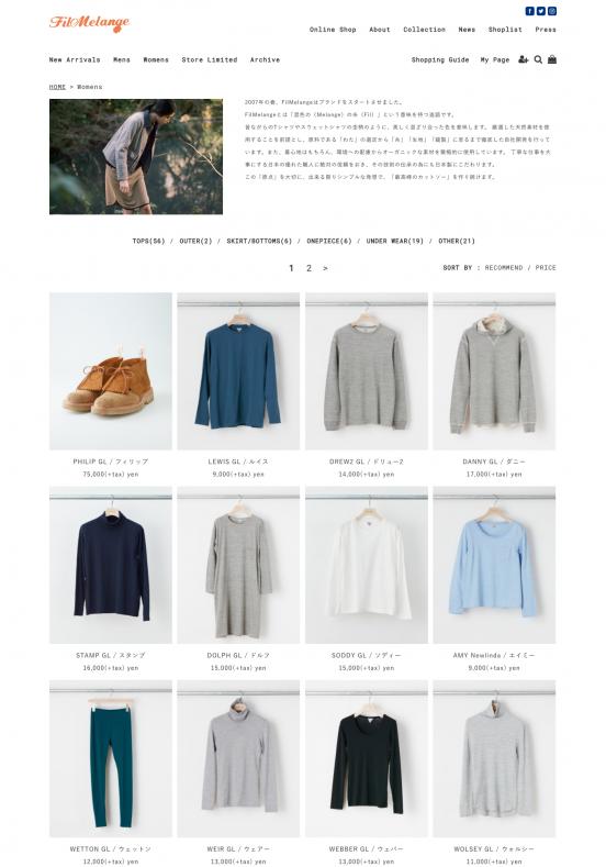 FilMelange(フィルメランジェ)公式通販サイト_3