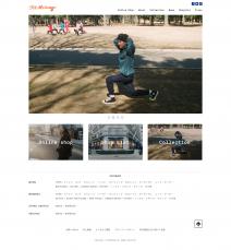 フィルメランジェ公式サイト