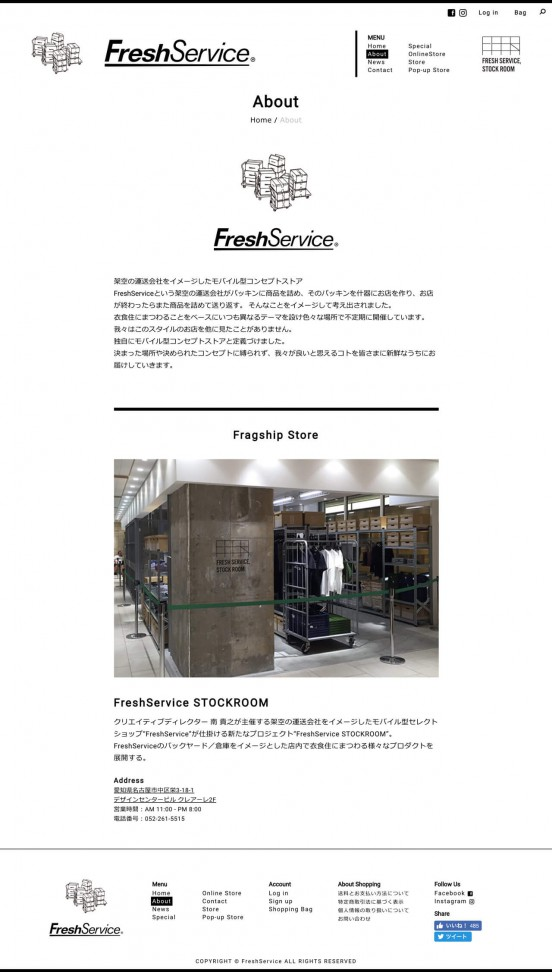 FreshService_2