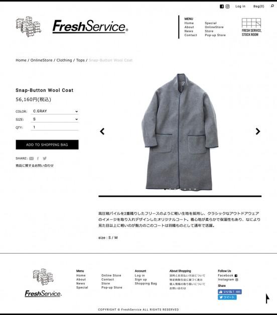 FreshService_4