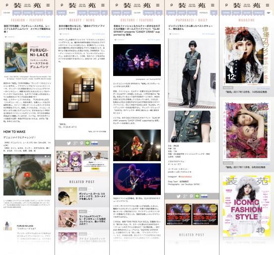 装苑 / SO-EN ONLINE スマートフォンサイト_2