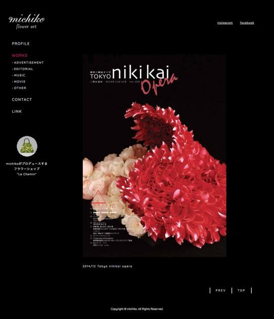 michiko / Flower artist_2