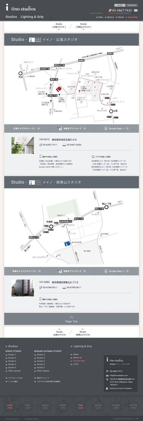 イイノ・広尾スタジオ/南青山スタジオ|株式会社 イイノ・メディアプロ_3