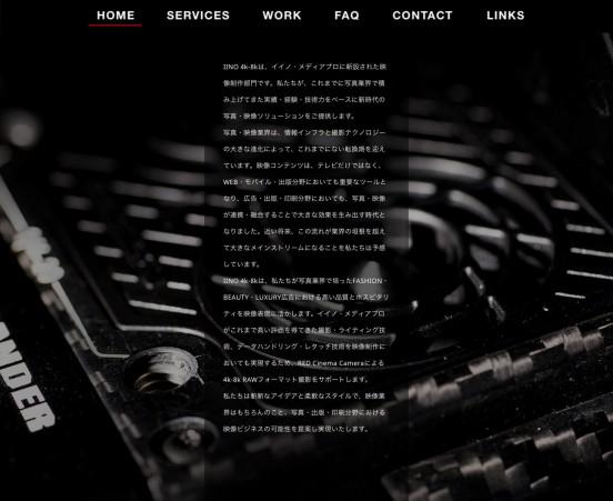 IINO 4k-8k | Iino Mediapro Co., Ltd._1