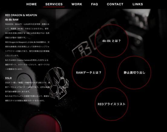 IINO 4k-8k | Iino Mediapro Co., Ltd._2