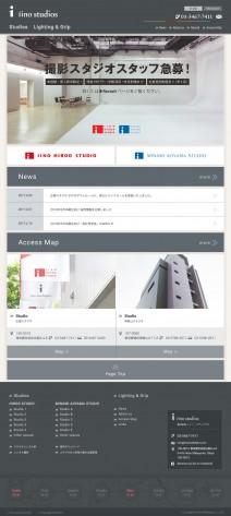 イイノ・広尾スタジオ/南青山スタジオ|株式会社 イイノ・メディアプロ